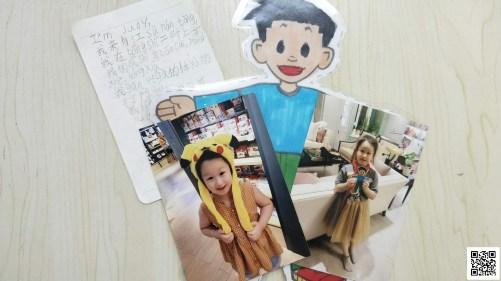 Judy Wang – Flat World Project 2020