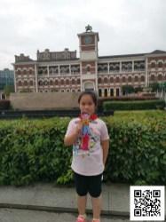 Kathy Rui - Flat World Project 2020 5