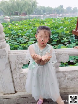 Lisa Zhao – Flat World Project 2020 25