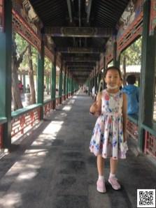 Riley Yao - Flat World Project 2020 6