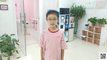 Shannon Zhu – Flat World Project 2020 8