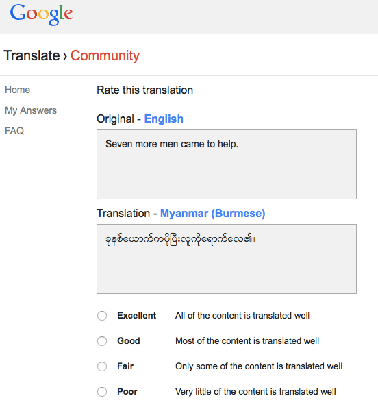 google-translate-rate