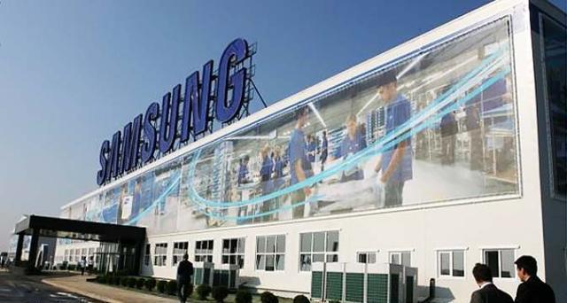 September 2014, Samsung Bangun Pabrik di Indonesia_2