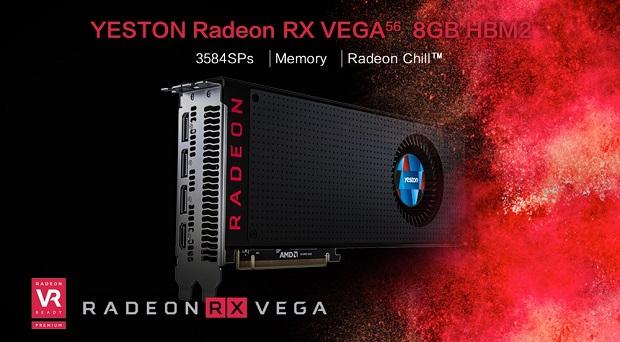 VGA AMD Radeon RX Vega 56 Bitcoin Mining