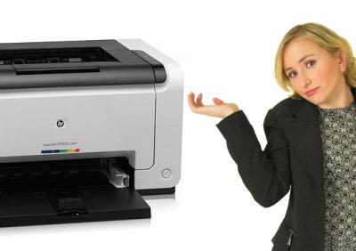 Kenapa Mesti Memakai Printer HP Laserjet?