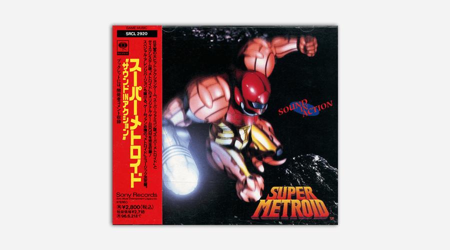 Super Metroid Sound in Action soundtrack album cover