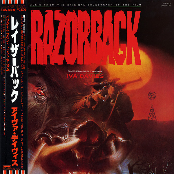 Iva Davies ‎– Razorback Original Soundtrack