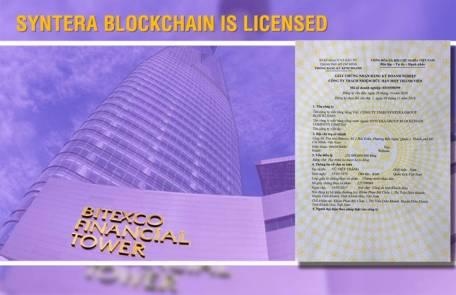 Синтера лицензия на блокчейн
