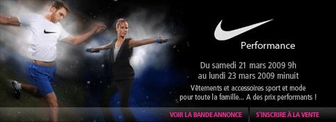 VP Nike