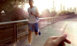 Campagne publicité Adidas Running Japan - Riverside