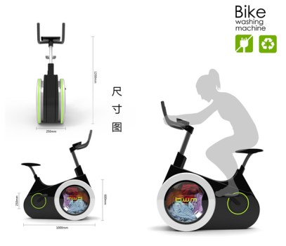 Bike-Washing-Machine-3