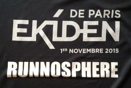 Ekiden de Paris 2015 - Tshirt Runnosphère