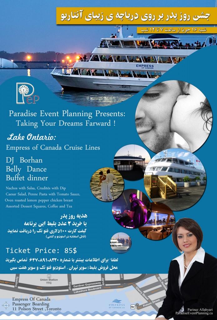 Persian boat cruise Toronto