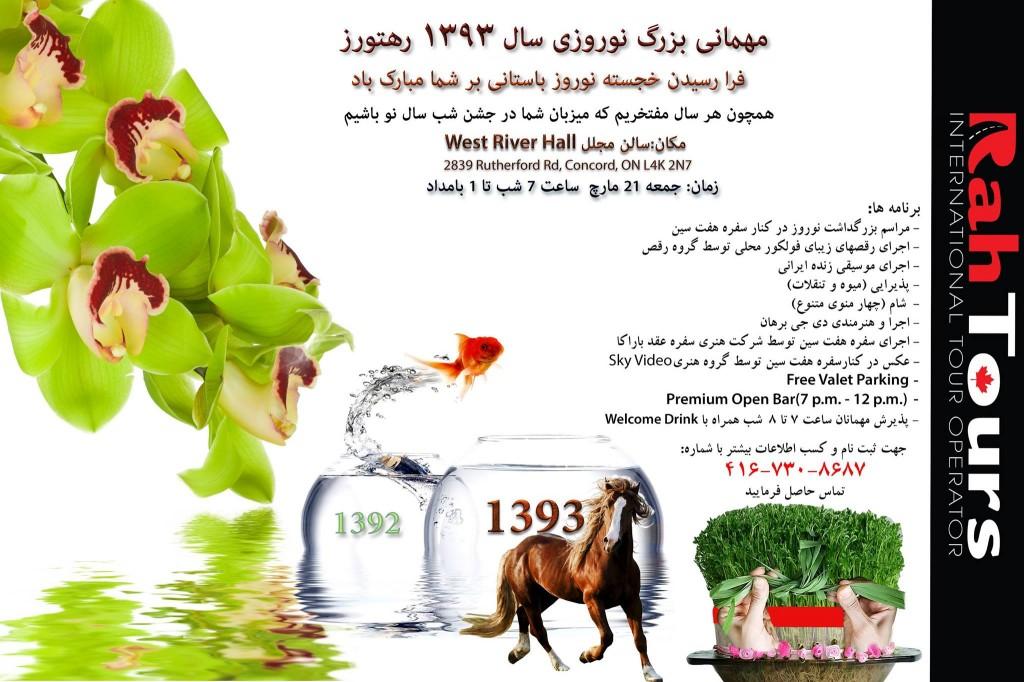 Norooz persian party 2014 Toronto