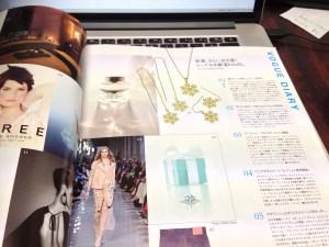 VOGUE JAPAN デジタルジュエリー® 沖聖子