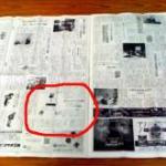 時計美術宝飾新聞にデジタルジュエリーファクトリが掲載されました。