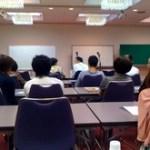 東京一受けたい授業