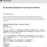 iOSデベロッパプログラム