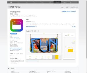i2222Tunes-の-App-Store-で