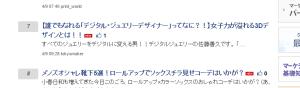 アドバタ会議 2  AdverTimes(アドタイ)