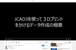 スクリーンショット 2015-09-20 11.42.53