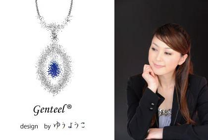 2015GenteelA2