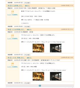 スクリーンショット 2015-11-13 23.02.15