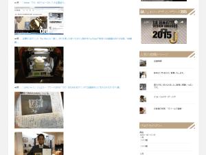 スクリーンショット 2015-12-30 10.24.00
