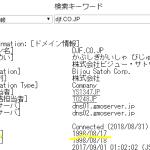 祝! ドメイン取得20周年 djf.co.jp