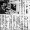 1998年5月19日経流通新聞