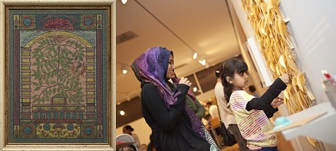 "Images (left to right): A Panel Depicting the Tuba Tree, with the 99 Names of God on its Leaves, c. 1900, watercolor on paper, The James and Ana Melikian Collection; Visitors leaving responses at the C3's Tree of ""LIGHT"" interactive"