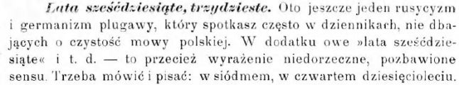 bledy-warszawskie-1
