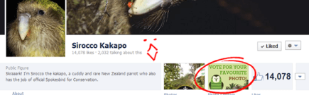 Image of Sirocco's Facebook page and the photo contest tab.