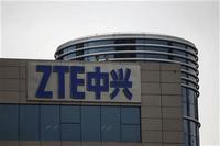 ZTE invierte en México 2,5 millones de dólares