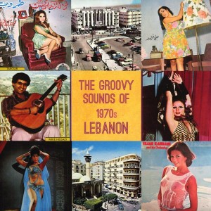 The groovy Sounds of 1970s Lebanon Vinyl LP