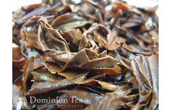 Ruby Oolong Gourmet Tea - A Nepali Tea