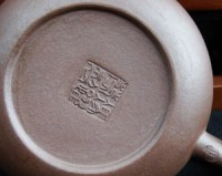 A Yixing Teapot with Stamp