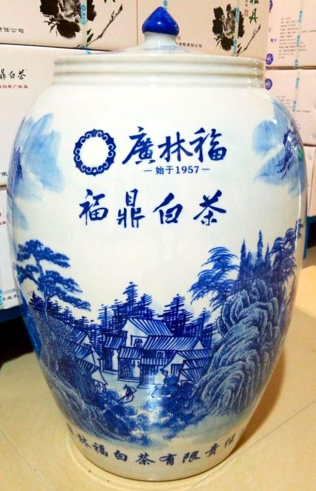 Clay Jar for Tea Aging