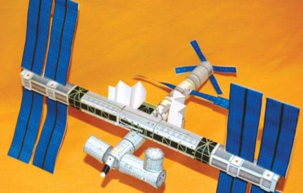 A paper model of a space station.