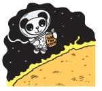 Panda putting on sun tan lotion near the Sun.