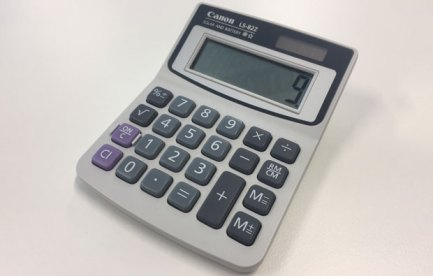 An electric calculator