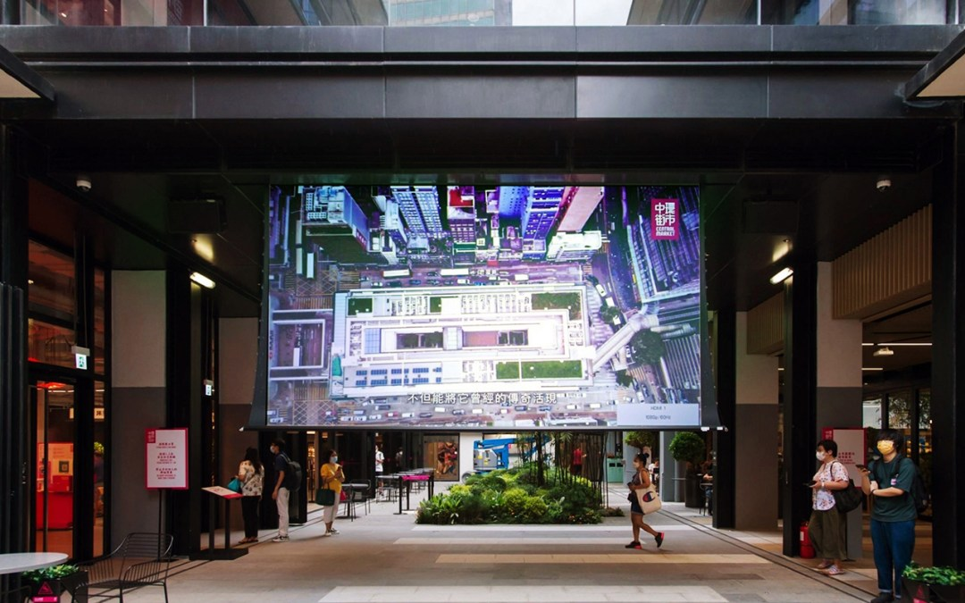 Rear Projection Experience Helps Bring Revitalization Project to Life