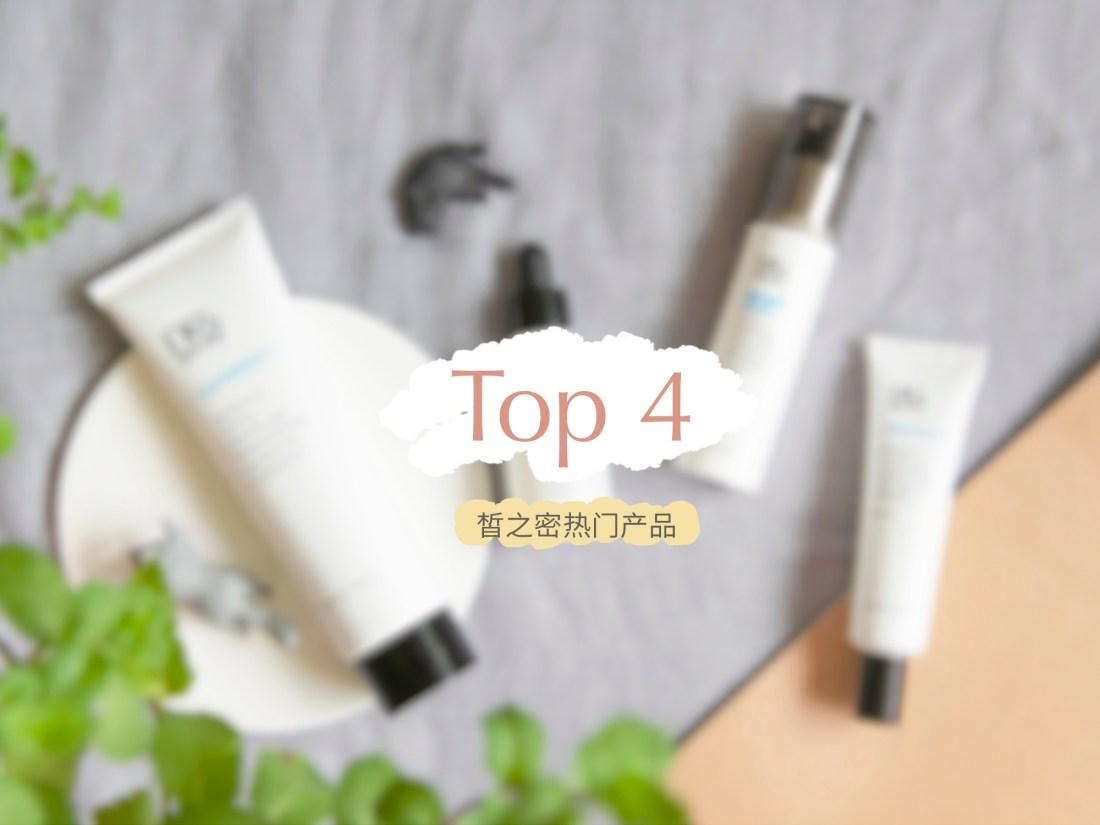 top-4-drs-secret-favourites-scn