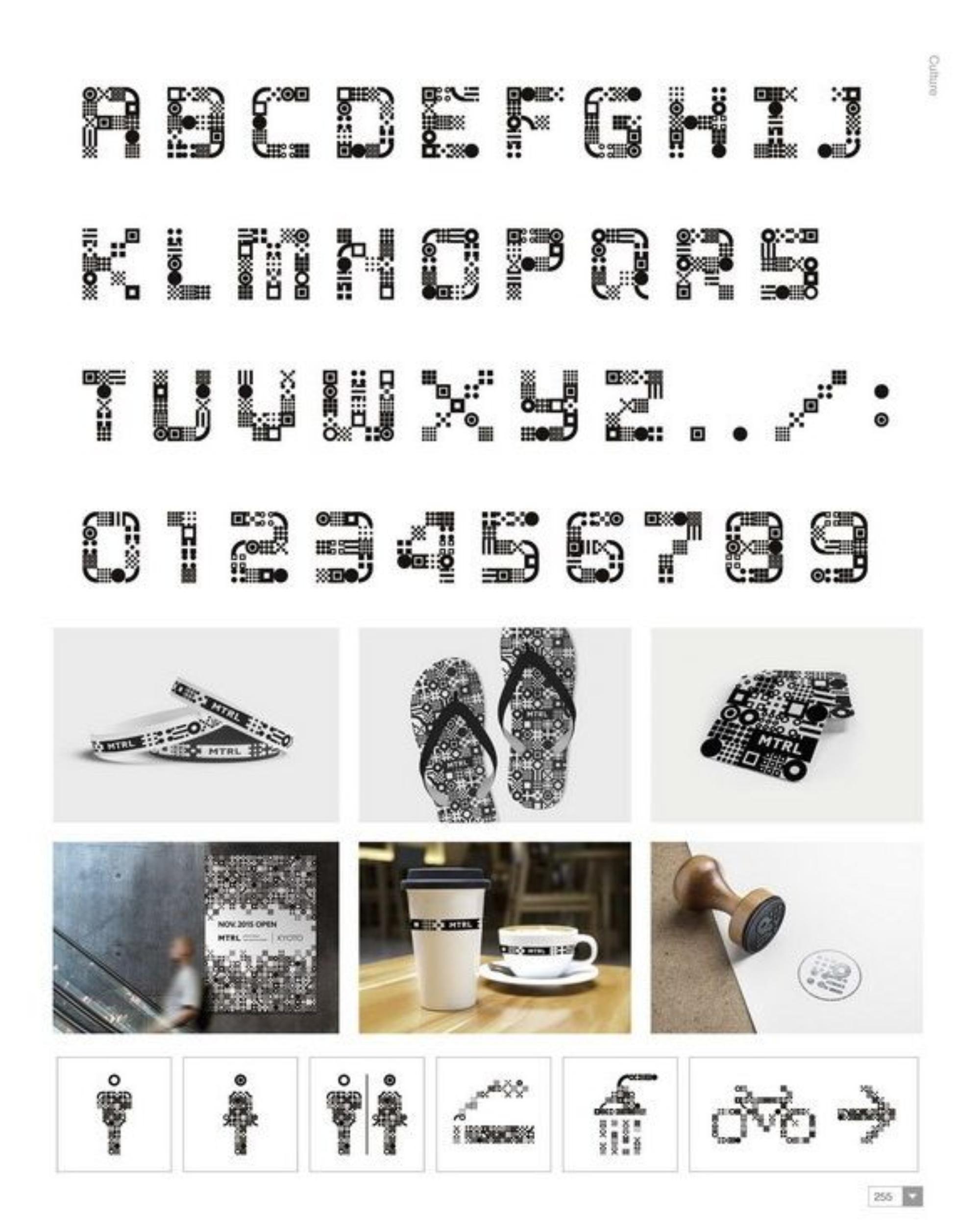 grafisch ontwerp graphic design book boek logos branding (2)