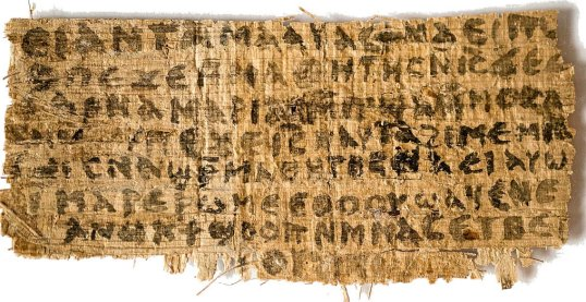 The papyrus fragment that is now known as 'The Gospel of Jesus' Wife.' (click for credit)