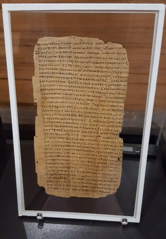 Fragment of a Greek copy of the Psalms from the late 200s AD (click for a larger image)