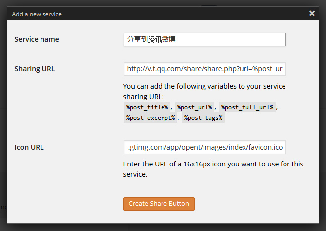 How To Add Chinese Social Media Sharing Links in WordPress