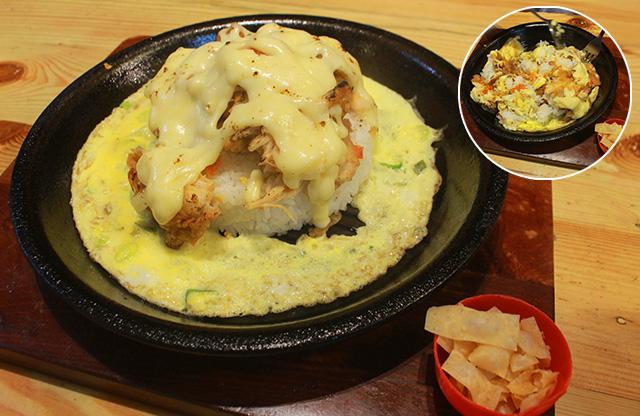 Geprek Chicken dok. duniamasak