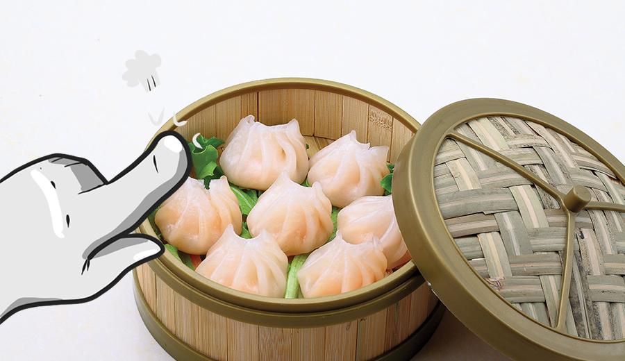 Dimsum Udang via vietrade.com
