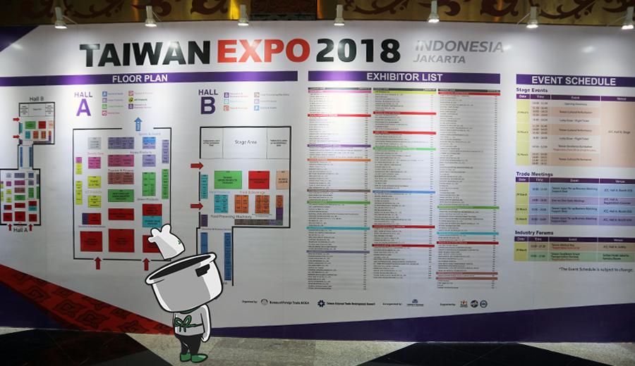 Duma Pameran Taiwan Expo 2018 via dok. DuniaMasak